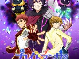 Kaito x Ansa to Release 3 Character CDs: Quizun the World