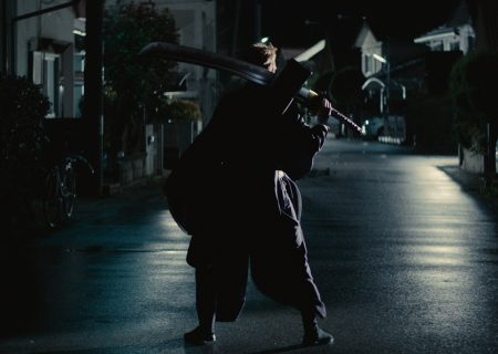Still from the trailer of the Bleach Live Action Movie Adaptation