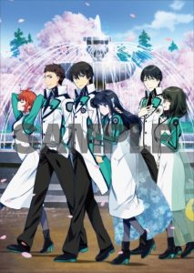 The Irregular at Magic High School Movie: New Cinema Bonus Clear File
