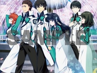 The Irregular at Magic High School Movie: New Cinema Bonus to be Clear File