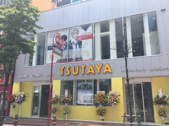 The Place Where Creators and Fans Can Connect: TSUTAYA Ikebukuro AK Building Store Opens!