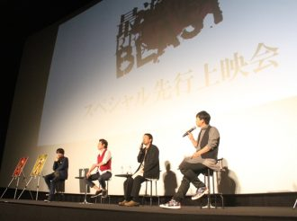 TV Anime Saiyuki Reload Blast Special Advanced Screening Event Infiltration Report