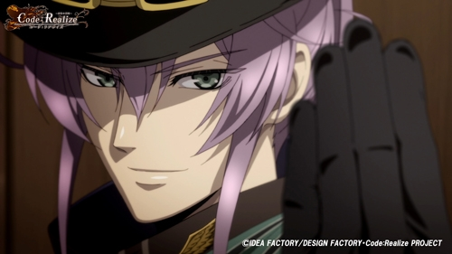 Still from the second trailer of anime Code: Realize ~Guardian of Rebirth~