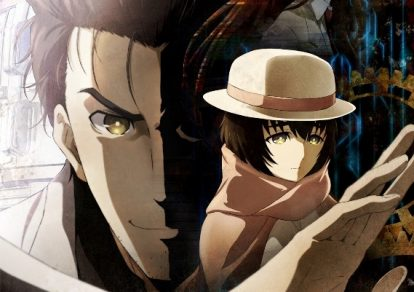 Visual from Steins;Gate World Line 2017-2018 Project
