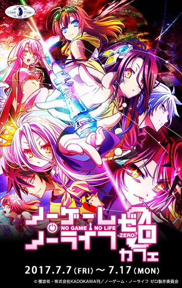 Poster for the No Game No Life Zero x Cure Maid Cafe collaboration cafe