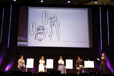 Photo from the special event called 'Fate/Grand Order Fes. 2017 ~2nd Anniversary~'