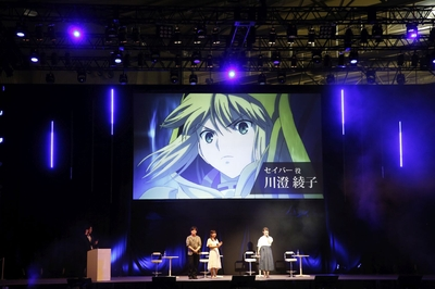 from the special event called 'Fate/Grand Order Fes. 2017 ~2nd Anniversary~'