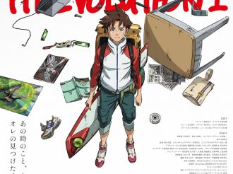 Eureka Seven: Hi-Evolution New PV with Theme Song and New Visual