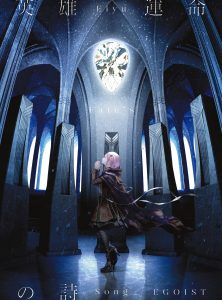 Anime Fate/Apocrypha, Theme Song EGOIST 'Eiyuu Unmei no Uta'