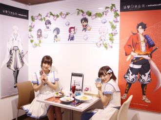 Rika Tsuzuki and Natsuki Kamata from the idol group SKE48 attended the opening event for the collaboration between the newly reopened Animate Cafe Nagoya with the TV anime Katsugeki Touken Ranbu.