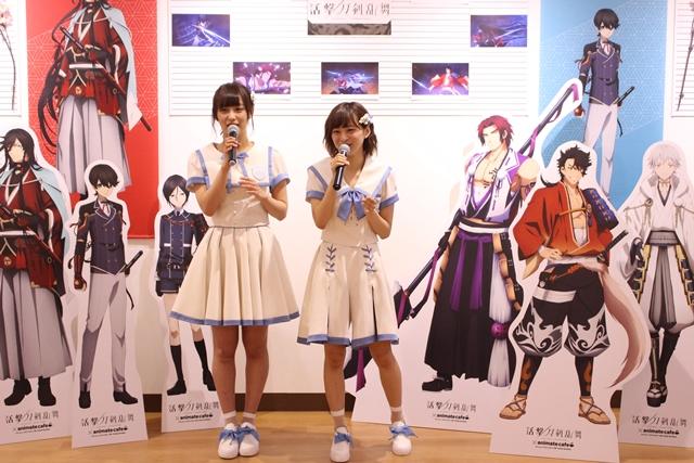 ika Tsuzuki and Natsuki Kamata from the idol group SKE48 attended the opening event for the collaboration between the newly reopened Animate Cafe Nagoya with the TV anime Katsugeki Touken Ranbu.