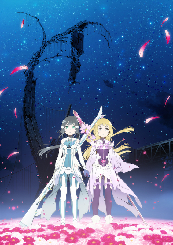 Anime Yuki Yuna is a Hero visual