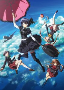 Love, Chunibyo & Other Delusions -Take On Me- Movie