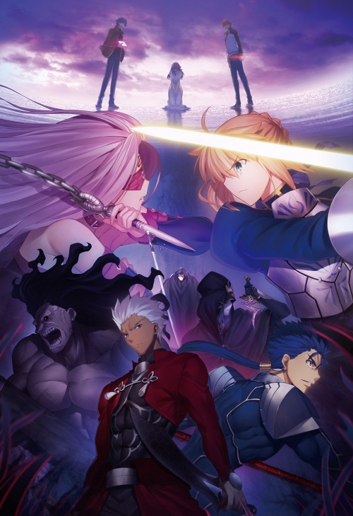 Fate/stay night [Heaven's Feel] – I.presage flower Anime Movie Visual