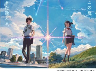 Tour the Your Name (Kimi no Na wa) Locations With the Your Name Cafe Bus