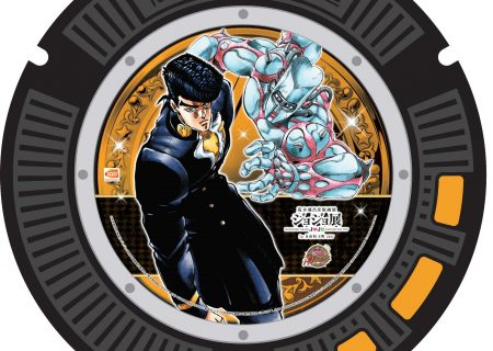 Example of one of the manhole covers, featuring Josuke Higashikata and his Stand