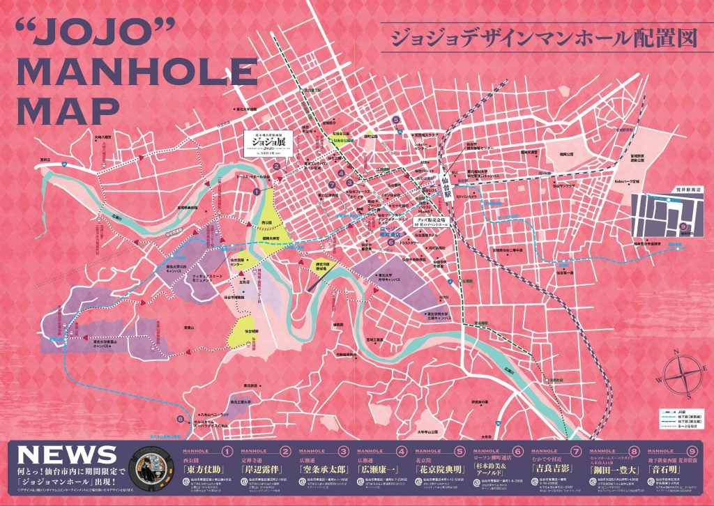 JoJo Festival, Manhole Covers Map