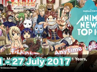 This Week's Top 10 Most Popular Anime News (21-27 July)