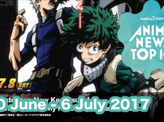 This Week's Top 10 Most Popular Anime News (30 June-6 July 2017)