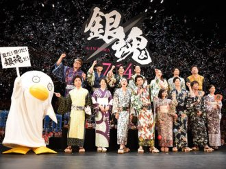 15 Cast Members of Gintama Live Action Come Together For Premiere Event