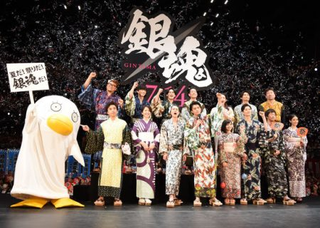 Gintama Live Action Movie Japan Premiere Event