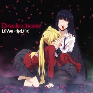 Kakegurui Anime |D-selection - LAYon-theLINE Regular Edition (CD only)