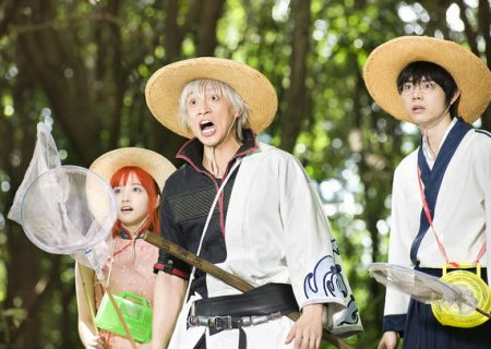 Gintama Live Action Movie Movie Still