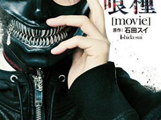Tokyo Ghoul Movie Photo Book Released