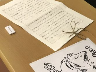Kanna Kii Exhibits 100 Pieces at Harukaze no Étranger Exhibition