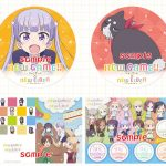 Anime Collaboration: New Game!! x New Eiden Limited Ticket