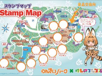 Non Hoi Park Offers Kemono Friends Leisure Activities This Summer