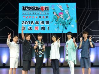The Disastrous Life of Saiki K. Season 2 Announced for Early 2018
