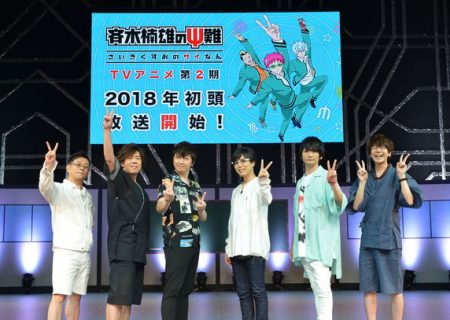 The Disastrous Life of Saiki K. (Saiki Kusuo no Psi-nan) Cast talk event