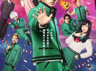 The Disastrous Life of Saiki K. Live Action Movie New Visual
