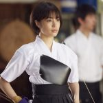 Preview Still of Suzu Hirose in live action Sensei!