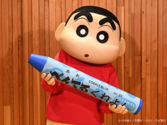 Set Your Inner Shin-chan Free At This Shin-chan Event