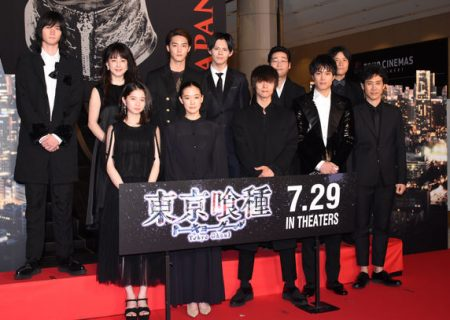 From the Tokyo Ghoul Live Action Movie Japan Premiere Report | Guests at the event. Front row, left to right: Hiyori Sakurada, Yu Aoi, Masataka Kubota, Suzuki Nobuyuki, Yo Oizumi. Back row, left to right: Shuntaro Yanagi, Shoko Aida, Shun'ya Shiraishi, Kai Ogasawara, Tomoya Maeno, director Kentaro Hagiwara.
