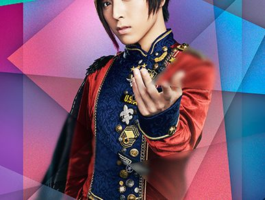 Singer and Voice Actor Shota Aoi