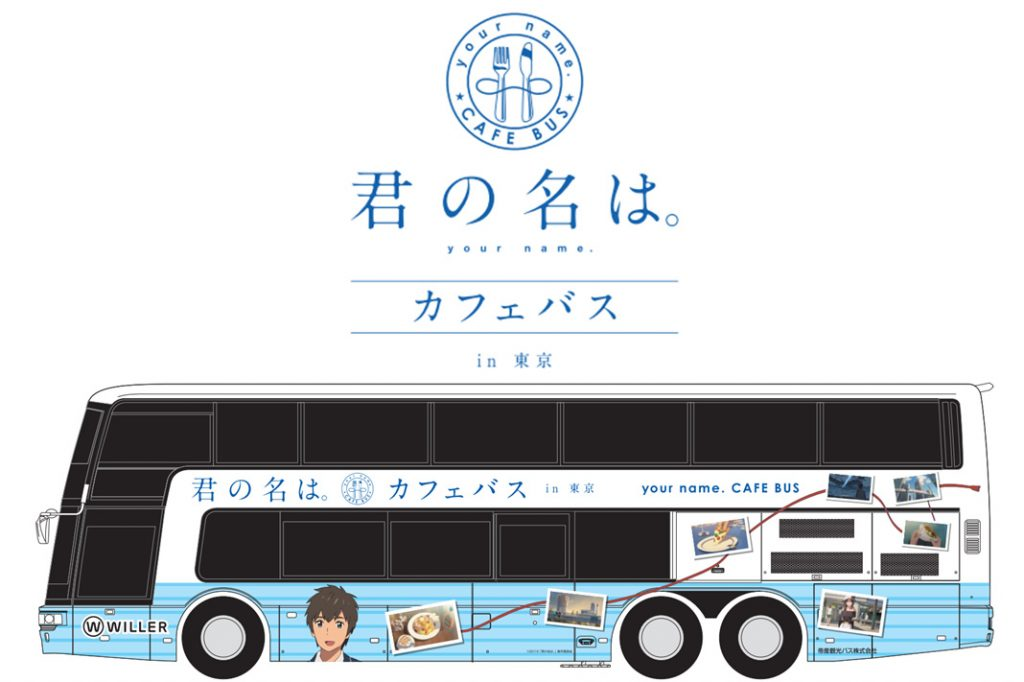Your Name (Kimi no Na wa) Bus