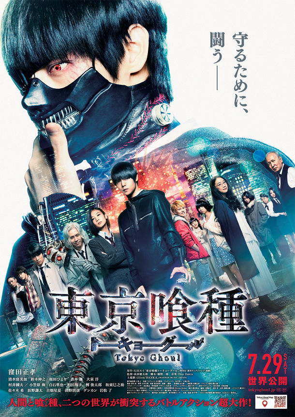 Tokyo Ghoul Live Action Movie