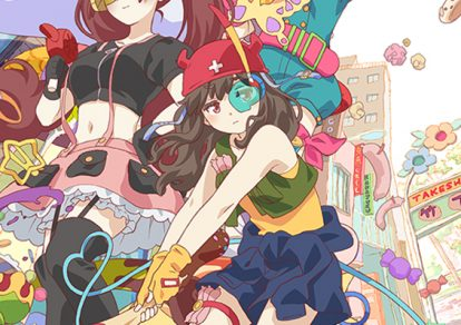 Urahara anime visual