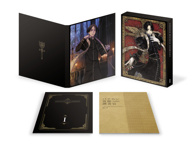 Vatican Miracle Examiner Blu-ray DVD Box