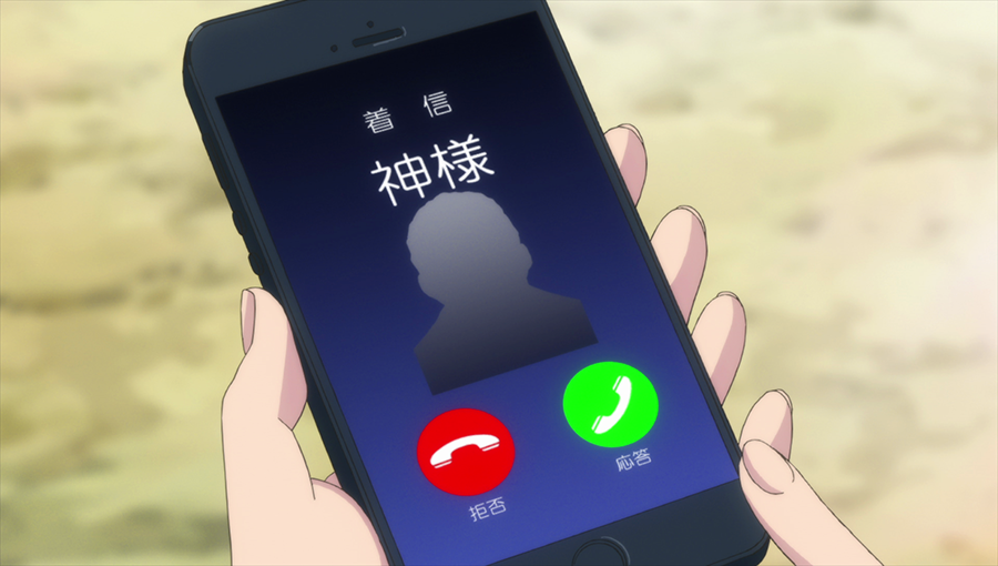In Another World With My Smartphone Episode 1 Official Anime Screenshot