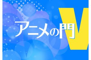 AnimeAnime Article Logo