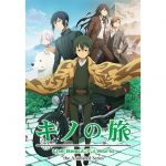 Kino's Journey the Beautiful World - the Animated Series Anime Visual