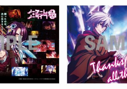 Anime movie No Game No Life Zero Week 7 Cinema Bonus