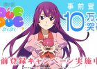The Monogatari Series puzzle game PucPuc for iOS and Android smartphones