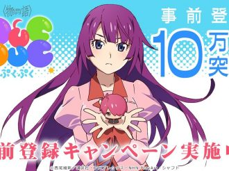 Monogatari Series: Puzzle Game PucPuc for Smartphone Coming Soon