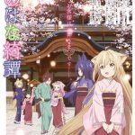 Konohana Kitan Anime Visual