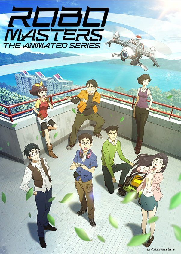 Robo Masters – The Animated Series Anime Visual